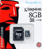 "картинка Kingston Micro SD 8Gb class 10 в магазине "" MnogoZip.ru"" Санкт-Петербург"