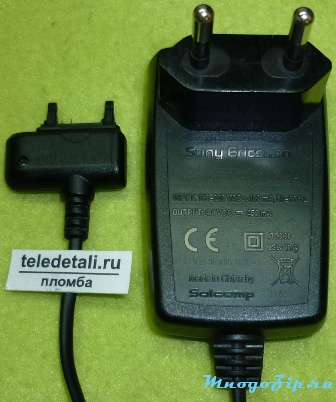 Adapter	CST-60