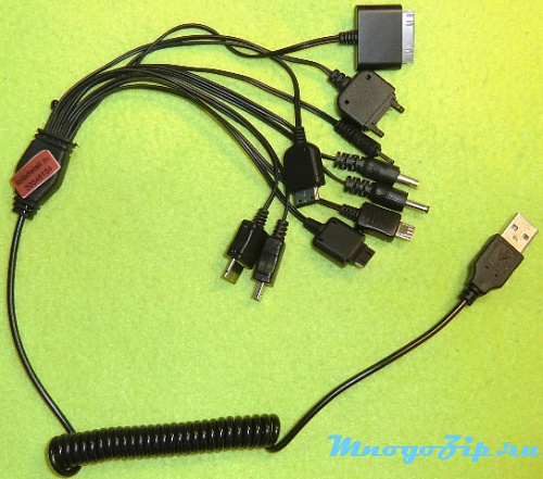 Adapter USB - 10 mobile telephones